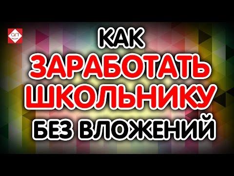 | Работа в банках во всех городах России. Лучшие