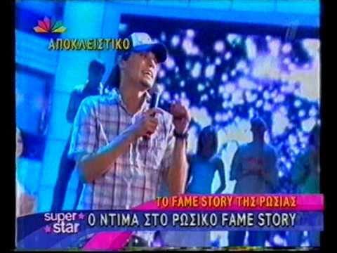 DIMA BILAN In Star Channel (2006)!