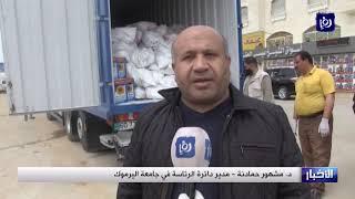 31/3/2020   فيروس  كورونا يثبت أن الكرم متأصل في الشعب الأردني