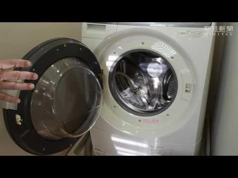 ドラム式洗濯機で死亡事故はどう起きる?