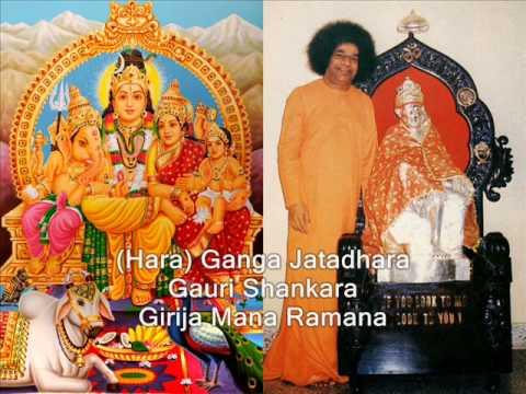 Ganga Jatadhara Gauri Shankara - Sai Shiva Bhajan (Students)