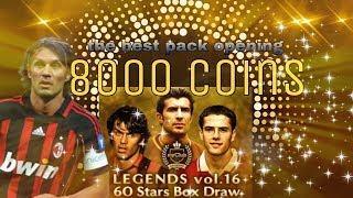 PES Mobile 2018 LEGENDS vol. 16 60 Stars Dox Draw | 8000 coins!!!!