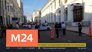 Очевидцы рассказали о ДТП с участием такси на улице Ильинка - Москва 24