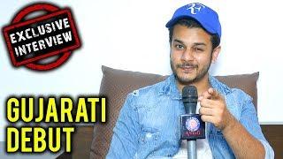 Jay Soni Exclusive Interview | Upcoming Gujarati Movie Lambo Raasto