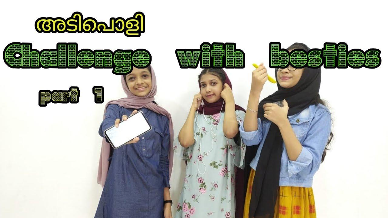 #അടിപൊളി #Challenge #with #besties #part 1 || അടിപൊളി Challenge with besties part 1