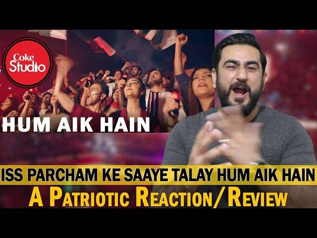 Hum Aik Hain | Coke Studio | A Patriotic Reaction & Review | Cricket World Cup 2019