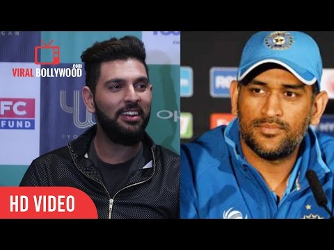 Yuvraj Singh Reaction On MS Dhoni Biopic Trailer | Very Funny