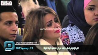 بالفيديو| حفل موسيقي داخل كنيسة في غزة بمناسبة أعياد الميلاد