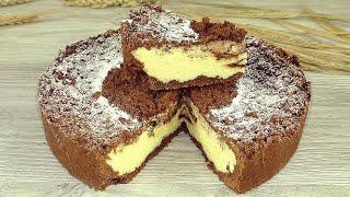 Я просто ВЛЮБИЛАСЬ В Этот ПИРОГ! Шоколадный пирог с творогом Рецепт простой и готовится быстро