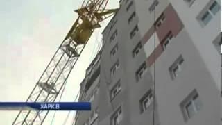 В Харькове строительный кран упал на девятиэтажку(, 2013-12-12T18:37:32.000Z)
