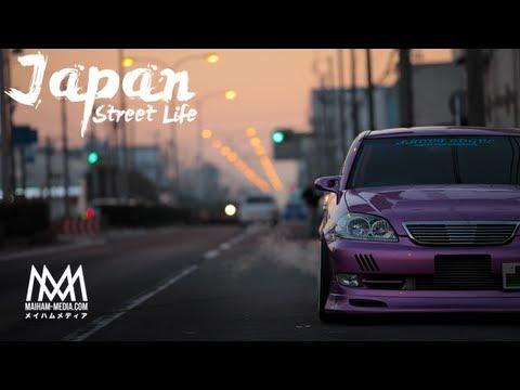 Japan : Street Life メイハムメディア Street drifting illegal -maiham-media.com