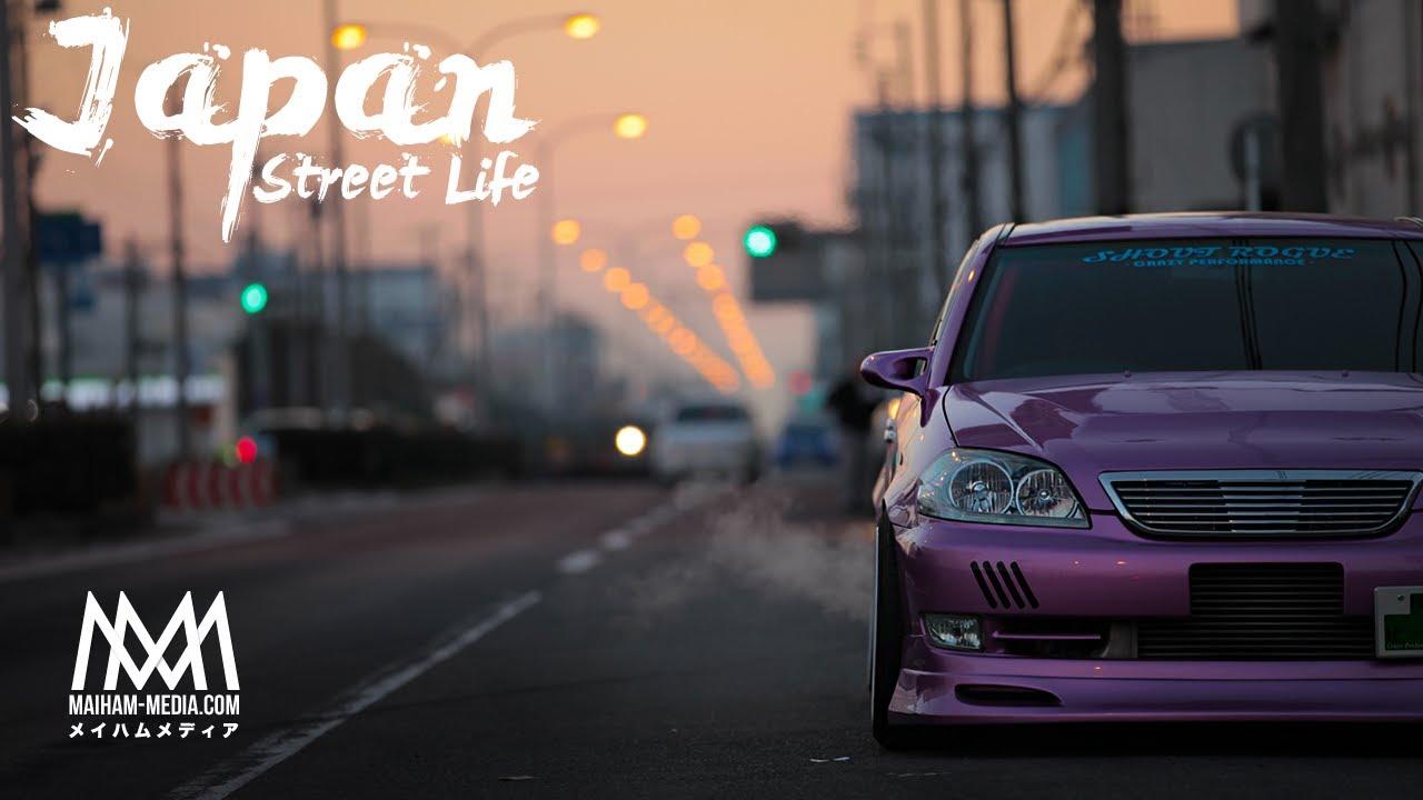 Japan Street Life ???????? Street Drifting Illegal