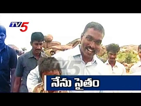 Special Story On Kurnool SP Ravi Krishna | Real Srimanthudu | TV5 News
