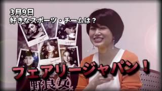 舞台「野良女」、公演まであと1日! 主演・佐津川愛美さんが毎日質問に...