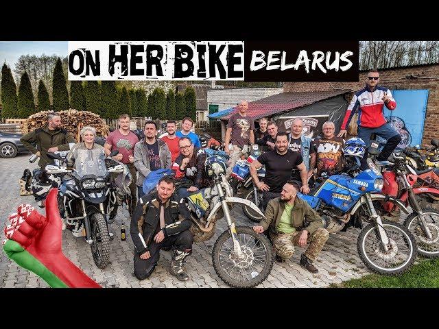 Belarus. On Her Bike Around the World. Episode 22