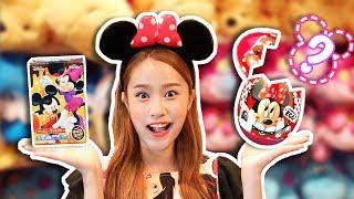 디즈니 캐릭터를 찾아라!! 도쿄 디즈니씨에서 서프라이즈에그 알까기 놀이 - 지니