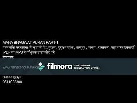 Pdf puran shrimad bhagwat