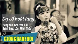 Dạ Cổ Hoài Lang - Lâm Minh Thảo