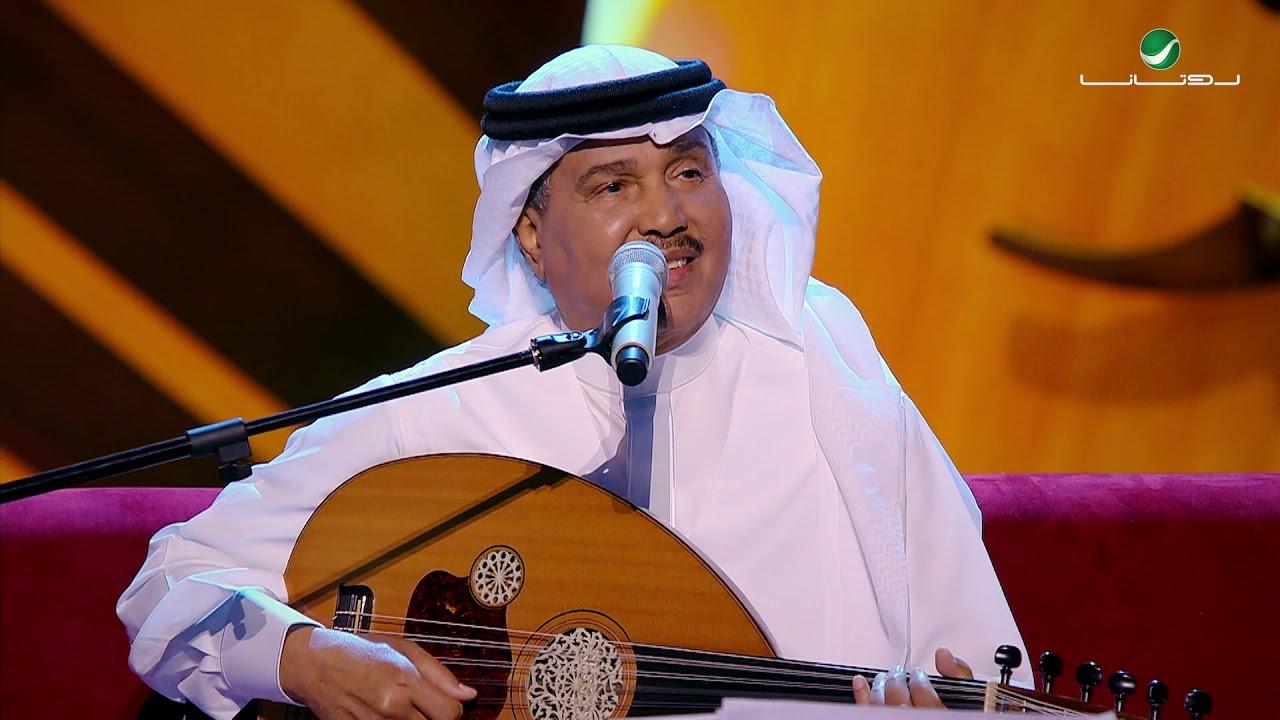 Mohammed Abdo  … Layali najid   محمد عبده … ليالي نجد - جلسات الرياض ٢٠١٩