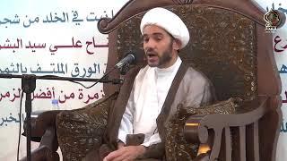 الشيخ علي مال الله - يكون صوت المراة مستحباً إذا كان فيه عظة كالقرأة الحسينية مثلا
