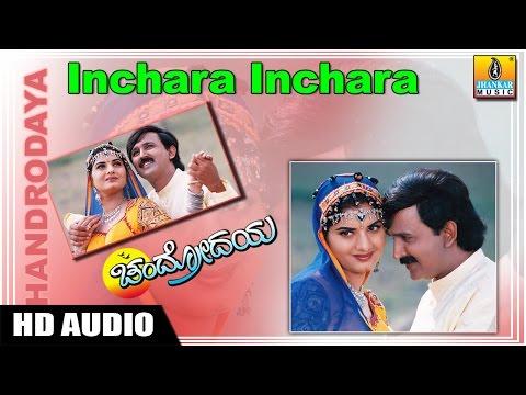 Inchara Inchara - Chandrodaya
