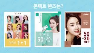 용인처인점 OPEN 홍보영상