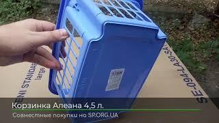 Корзинка Алеана 4,5 л. - обзор сп