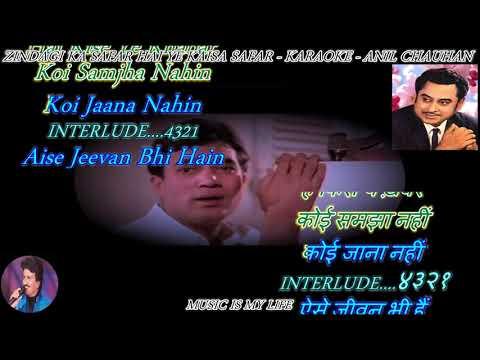 zindagi-ka-safar-hai-ye-kaisa-safar---karaoke-with-scrolling-lyrics-eng.-&-हिंदी
