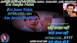 Zindagi Ka Safar Hai Ye Kaisa Safar - Karaoke with Scrolling Lyrics Eng. & हिंदी