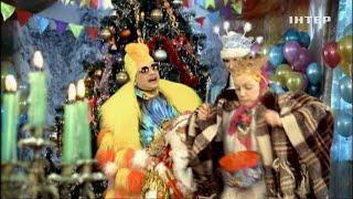 Приключения Верки Сердючки - Новогодний мюзикл (2006)