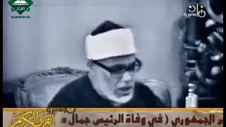 Tarix durdonasi  Shayx Mahmud Halil Husoriy  Oli Imron surasi (157-160 oyatlar)
