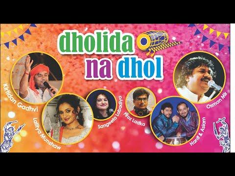 Dholida Na Dhol | Non Stop Raas Garba | Osman Mir | Kirtidan Gadhvi | Lalitya Munshaw | Hanif Aslam