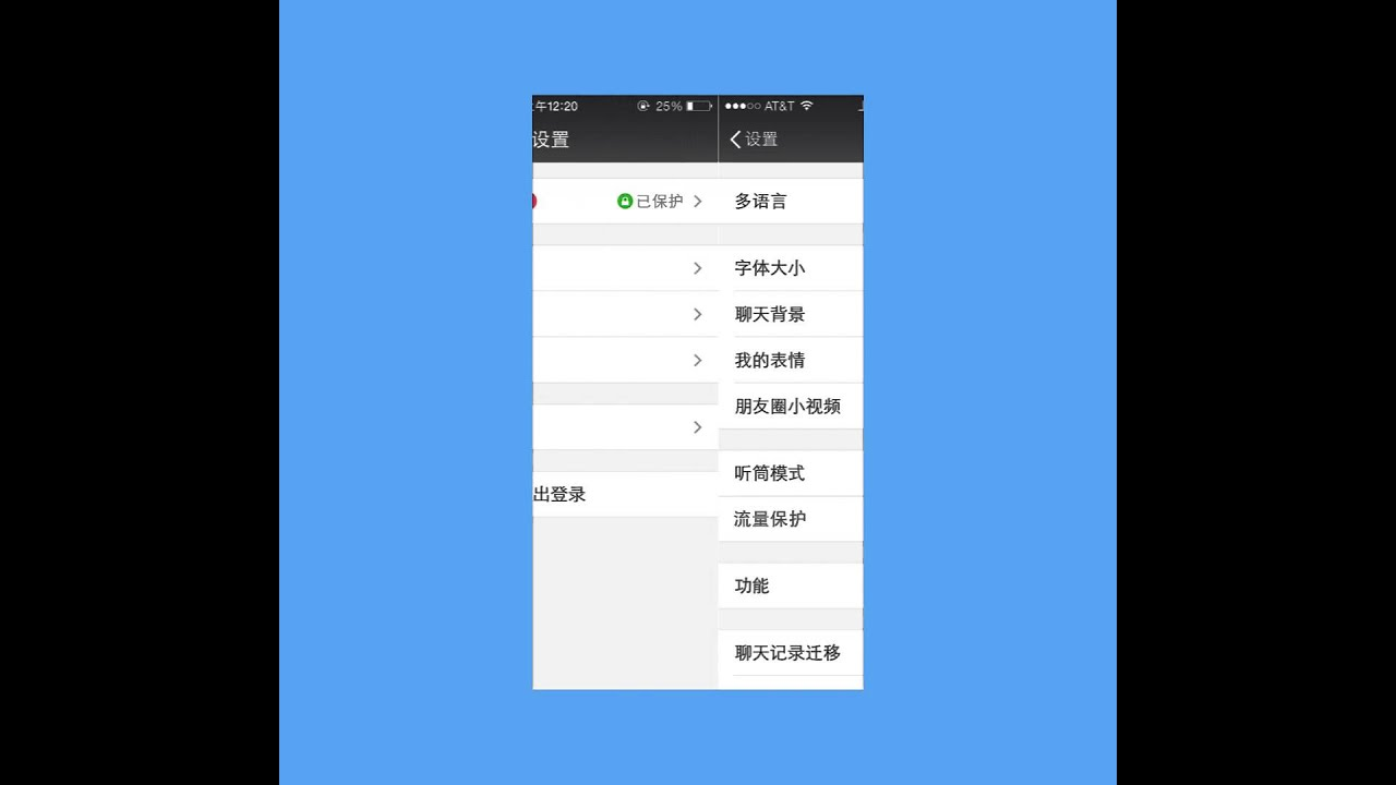 Elements Learning ≪统计学习精要(The of Statistical