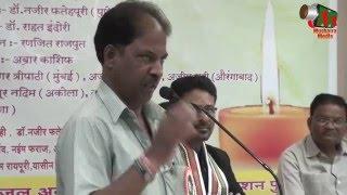 Azim Nawaz Rahi, Buldhana Mushaira, Org. Dr. GANESH GAIKWAD, 15/01/2016, Mushaira Media