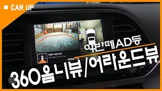 [CAR UPGTADE INFORMATING] 아반떼 …