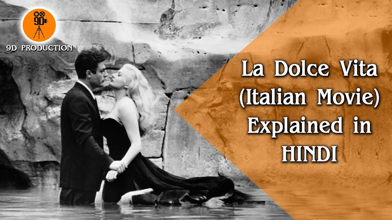 Italian Film Explained in Hindi | La Dolce Vita (1960) | 9D Production