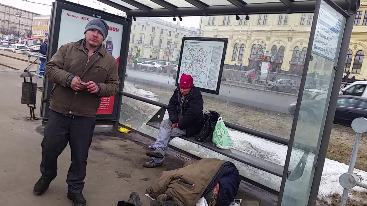 троих вполне бомжи вокзальные фото более необычно декоративно