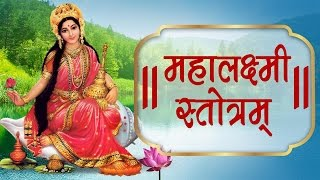 Diwali 2021 Lakshmi Puja Special | Mahalakshmi Stotram with Lyrics | Laxmi Mantra