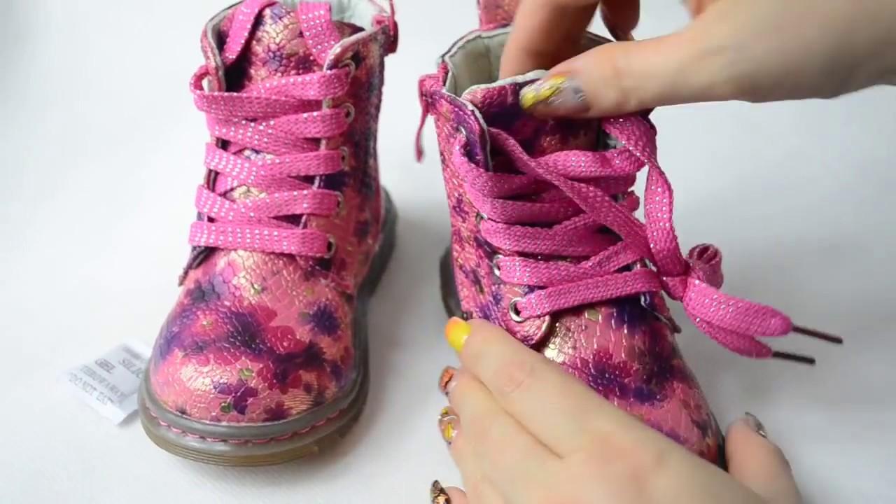 Демисезонные ботинки для девочек Jong Golf, р. 22 - 27 - YouTube