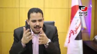 القائم بأعمال رئيس «مستقبل وطن» يوضح حقيقة الاستقالات الجماعية