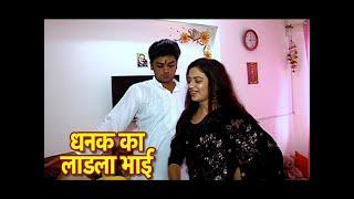 Shruti Sharma Aka Dhanak's Bhaidooj