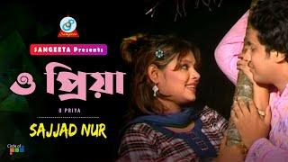 O Priya - Sajjad Nur Music Video - Lagaia Priter Duri
