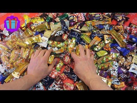 Смешные картинки гора конфет