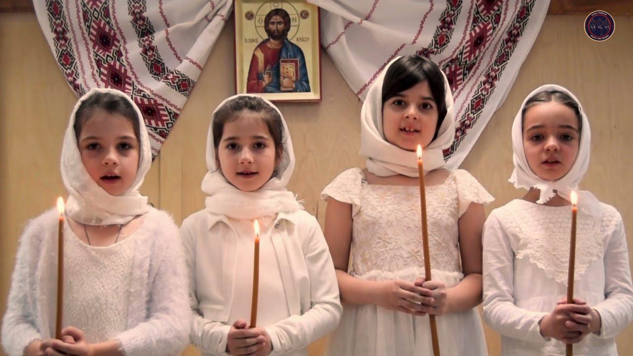 Sfinții Trei Ierarhi - Scenetă Paști - 2021