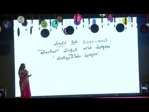 MP Kavitha Excellent Presentation On Telugu Literature At World Telugu Conference | DECCAN TV