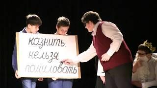 Гимназия 45 - Cпектакль «В стране невыученных уроков»