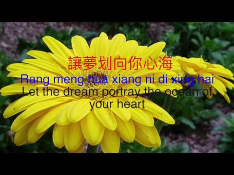 花心 (周華健) Hua Xing (Zhou Hua Jian) Flower's Heart by Wakin Chau