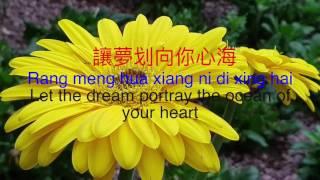 Baixar 花心 (周華健) Hua Xing (Zhou Hua Jian) Flower's Heart by Wakin Chau