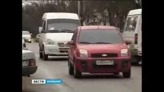 Страховой полис ОСАГО может оказаться недействительным(С 1 февраля сотрудники Госавтоинспекции проводят проверку транспортных средств на наличие сведений о пров..., 2014-02-06T11:16:33.000Z)
