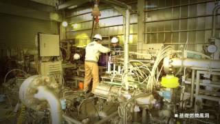 JAXA角田宇宙センターは、宇宙輸送技術の世界的研究開発拠点として、ロ...